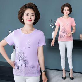 YZBR90-221新款时尚气质短袖T恤衫TZF