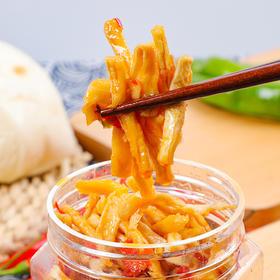 【农家自制香辣萝卜条】五味格湖南特产零食即食下饭菜