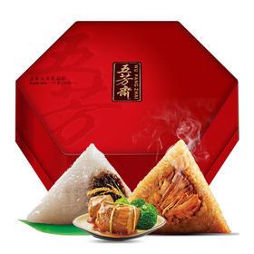 五芳斋百年五芳粽子礼盒1800g|端午粽子礼包  6袋装(共18个)【生鲜熟食】