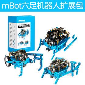 Makeblock mBot六足机器人扩展包