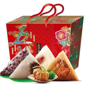五芳斋五芳素锦粽子礼盒1200g|端午粽子礼包  6袋装(共12个)【生鲜熟食】