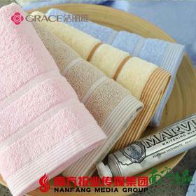 【珠三角包邮】洁丽雅 毛巾 70cm*34cm/ 条 (5月28日到货)