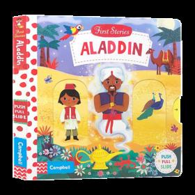 阿拉丁 英文原版绘本 Aladdin First Stories 童话篇 纸板操作机关书 BUSY系列 英文版儿童英语启蒙认知 进口原版亲子互动故事书