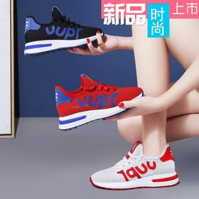 MLKL8267-3新款百搭休闲软底跳舞透气跑步鞋TZF