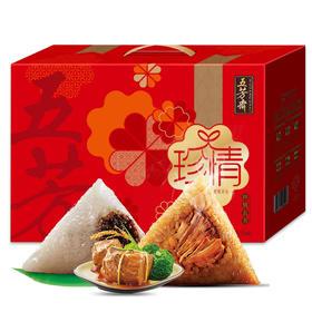五芳斋珍情五芳粽子礼盒1120g|端午粽子礼包  4袋装(共8个)【生鲜熟食】