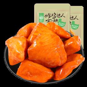 奥尔良味鸡胸肉75g/袋
