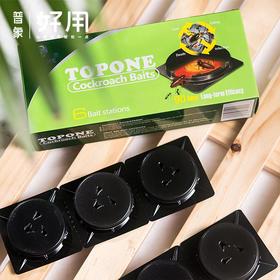 "TOPONE蟑螂小黑盒,把蟑螂""一窝端了"" 6个/盒"