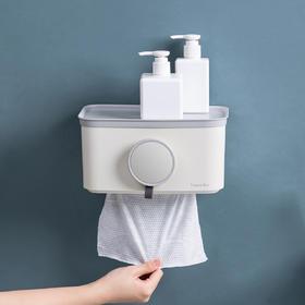 摩登主妇浴室收纳盒壁挂式抽纸盒防水免打孔挂墙卫生间有盖置物架