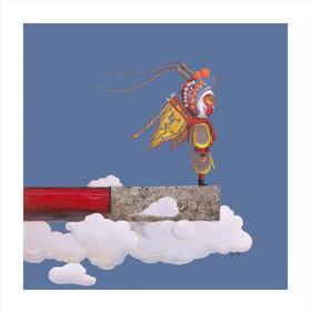 限量版画 《齐天大圣系列贰》 肖水辉 60×40cm