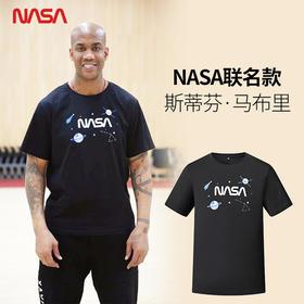 【NASA正版联名】马布里Xavier3星空T恤