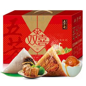 五芳斋五芳双喜粽子礼盒1140g|端午粽子礼包  3袋装(6个粽子)+咸鱼蛋1盒(6个)【生鲜熟食】