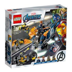 乐高(LEGO)积木 超级英雄Super Heroes复仇者联盟大战武装卡车7岁+76143 儿童玩具