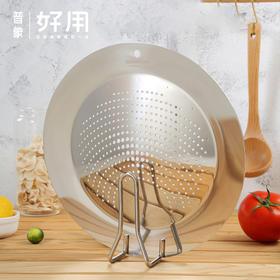 煮粥汤 防溢神器可当锅盖用