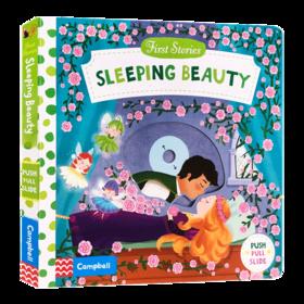 睡美人 英文原版绘本 Sleeping Beauty First Stories 童话篇纸板操作机关书 亲子互动故事书 BUSY系列 英文版儿童英语启蒙认知