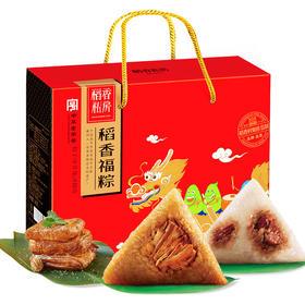 稻香村稻香福粽粽子礼盒840g(特价)|端午粽子礼包  7个装【生鲜熟食】