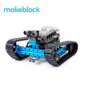 Makeblock漫游者 机器人玩具 儿童编程机器人