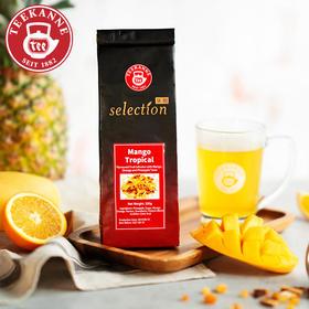 【Teekanne 】芒果菠萝味水果茶  德国进口  200g/包