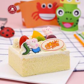 儿童节块乐蛋糕(限量5人砍价8元起)