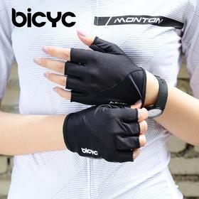 bicyc半指夏季骑行手套  减震掌垫透气 骑行装备男女