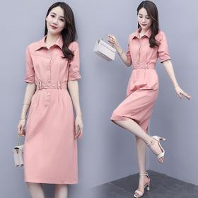 HRFS-WY20509新款时尚气质修身翻领高腰一步裙TZF