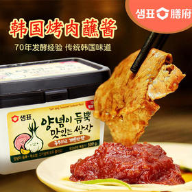 膳府传统烤肉蘸酱 韩式烤肉生菜包饭酱 烧烤专用复合调味酱料500g
