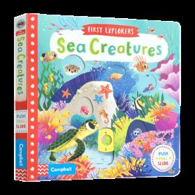 小小探索家系列 海洋生物 英文原版绘本 First Explorers Sea Creatures 幼儿知识动物探索启蒙 英文版儿童机关操作活动纸板书