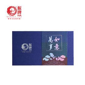 猴牌大红袍|武夷岩茶 万事如意礼盒 陈年大红袍专家