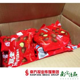 【珠三角包邮】(儿童节必备零食)梁丰麦丽素牛奶巧克力 80g/包  40包/箱(5月29日到货)