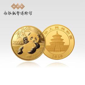 2020年150克熊猫金币纪念币金币150克.熊猫金银币精制币