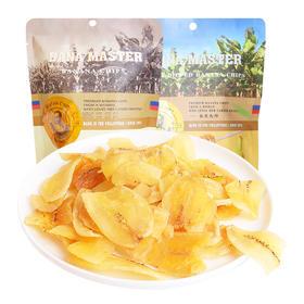 菲律宾龙纪龙品香蕉大师香蕉干脆片60g*6包|鲜蕉切片 原汁原味 口感酥脆【休闲零食】