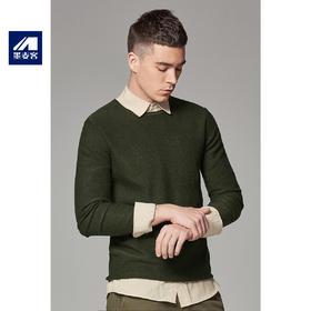 【内购特卖】春季新款薄款针织衫男士套头毛衣长袖针织T恤3171