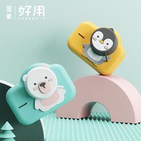 【孩子摄影启蒙】极地动物卡通儿童相机