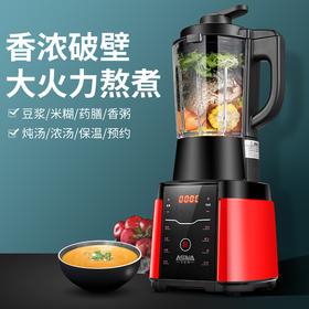 艾仕玛豪华升级版多功能破壁料理机 TS-807 红色
