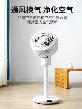 日本sezze西哲空气循环扇涡轮对流落地扇家用静音遥控电风扇Y245W