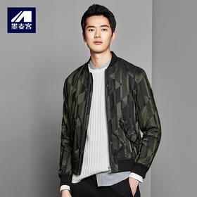 秋季新款夹克外套男韩版青年男士棒球领茄克棉衣8211