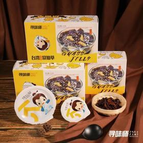 新西兰进口的优质奶粉精心调配、不添加香精,色素,防腐剂有消暑,清热、Q弹爽滑的口感