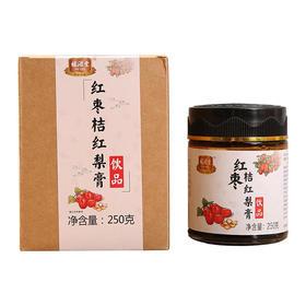 【广州特产,原产地发货】橘滋堂橘红梨膏250g