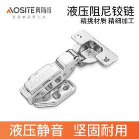 K12不锈钢固定式缓冲铰链(联系客服享受专属价)