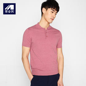 男装情侣夏季短袖T恤男 针织衫纯色男士修身潮流半袖体恤7629