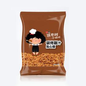 张君雅小妹妹碳烤鸡汁点心面100g*6包|口感酥脆 中国台湾膨化零食【休闲零食】