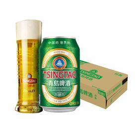 青岛啤酒经典11度罐啤整包/整件