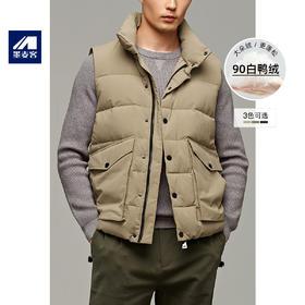 新款男工装立领羽绒马甲男士无袖加厚外套8832