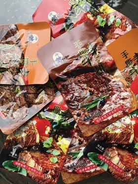 【霞浦古龙寺监制】手撕素牛排 25g*30包 香辣味/卤香味/酱香味