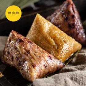 黄小厨家味粽子组合2盒装|蛋黄肉粽(120g*6枚)+飘香粽(120g*6枚)各1盒【生鲜熟食】
