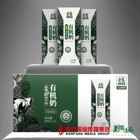 【珠三角包邮】(5月10号生产)土姥姥有机纯牛奶   200ml*6盒/ 箱(6月6日到货)