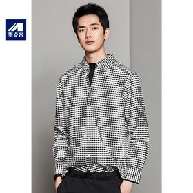 【内购特卖】男装春秋季衬衫男长袖格子衬衣青年男士纯棉外套