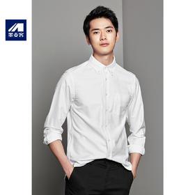 【内购特卖】秋冬季新款纯棉长袖衬衫男士精梳棉牛津纺青年白衬衣