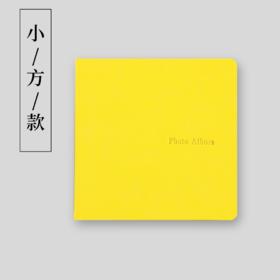 轻奢册-lite系列-柠檬黄皮质小方册