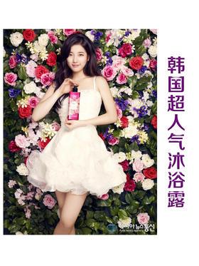 韩国进口正品LG ON 香水沐浴露 500ml*2瓶 香体持久留香 美白全身美白男女