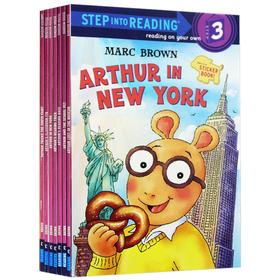 美国企鹅兰登经典分级读物第三阶段亚瑟系列7册 英文原版 Step Into Reading 3 Arthur's 英文版书 进口原版英语书籍 正版